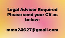 Legal Adviser Required ( Preferred Egyptian / Sudanese)
