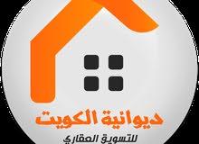 للبيع بيت في منطقة صباح السالم