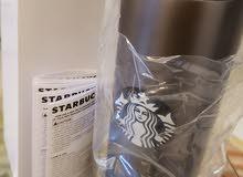 Starbucks Vacuum steel