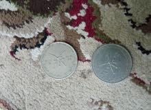 للبيع عملتين فئة خمسون بيسة (1945-1995)