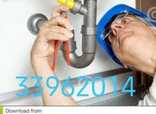 all types of plumbing services all over Bahrain and