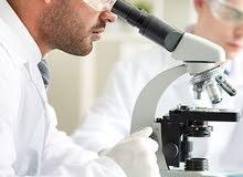 اخصائي مختبرات طبية