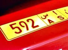 لوحه سياره
