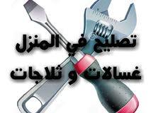 صيانة وتصليح جميع أنواع افريزرات0790496591 القائم والبطح عمان