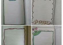 مدرسه خصوصي لجميع مراحل للأبتدائي حول الواجب  طول السنه ورسم  الكراسات