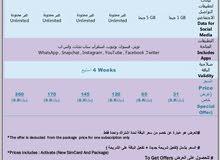 انترنت، بيانات,تواصل اجتماعي موبايلي   special offers mobily Data,social media