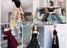606dd3a34b2af فساتين سهرة فاخرة وملابس نسائية للبيع في ليبيا