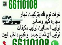 House Shifting Moving Pickup Service Please Call Me-66110108