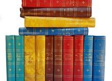 وصّي على أي كتاب غير موجود في الأسواق!