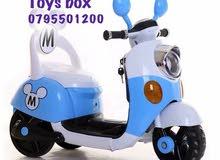 دراجه شحن للاطفال
