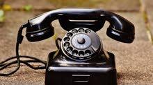 خط هاتف أرضي للبيع