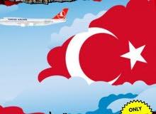دورة لغة تركية- الزرقاء