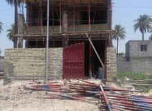 بيت طابقين هيكل دبل فاليوم الزعفرانيه