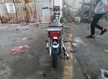 دراجه نامه إيراني