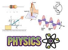 مدرس خاص (مراجعة فيزياء 12 عام)