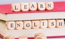 لغة انجليزية لجميع المجالات / اكاديمية بيت الشرق
