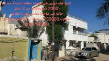 Villa consists of 5 Rooms and 3 Bathrooms in Ajman