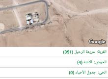أرض 300 م على شارعين في شومر