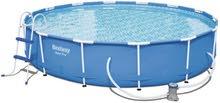 بيست واي حوض سباحة دائري