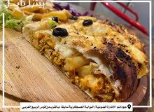 مطلوب شيف بيتزا للعمل بالزاوية