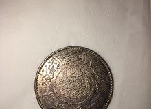 واحد ريال سعودي قديم