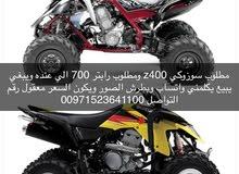 Used Yamaha motorbike for Sale