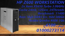 HP Z600 Workstation Cache 24mb Xeon X5650, 24 core Threads