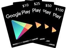 متوفر بطاقات جوجل بلاي Google play gift cards