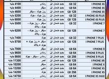 أرخص اسعار شركة آبل في صعيد مصر