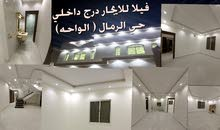 Villa property for rent Al Riyadh - Ar Rimal directly from the owner