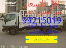 Bedrooms - Beds Used for sale in Mubarak Al-Kabeer