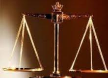 مطلوب وظيفة محاماة وإستشارات قانونية