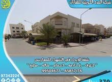 Best property you can find! Apartment for rent in Shuhada neighborhood