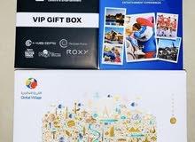 Global village VIP  !!!! last package...!!!!!