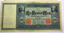 عملة المانية قديمة جدا من سنة 1910 الحرب العالمية الاولي