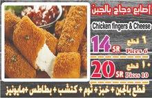 ادارة تركية يبحث موقع مطعم ممتاز فالرياض 0508528570 وتساب