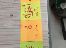 دروس تقوية فى اللغة العربية معلم مصرى