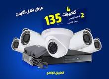 اربع كاميرات مراقبة هايكفجن او داهو 2 ميغا بكسل 135 شامل التركيب