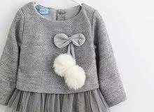 بيع ملابس اطفال جديدة