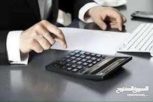 محاسب لإقفال حسابات المشاريع الصغرى والمتوسطة