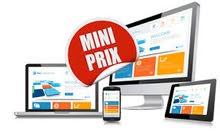 إنشاء المواقع الإلكترونية والتطبيقات الهواتف