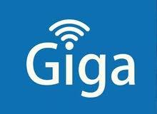 انترنت عالي السرعة من شركة Giga Net