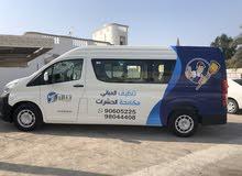 تنظيف المباني ومكافحة الحشرات (إدارة عمانية 100٪ )