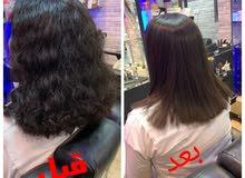 بروتين معالج الشعر عرض خاص