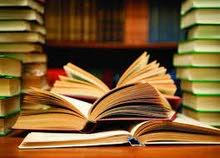 طباعة الكتب والاملازم لكافة المراحل الدراسية .