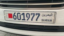 VIP car plate number