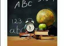 مدرسة لغة انجليزية لجميع المراحل