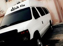 0 km Ford Other 2014 for sale