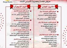 تصوير الأعراس النسائيه بطاقم نسائي عماني ذو خبره