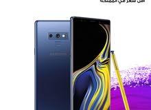 جهاز Samsung Note 9  باقل سعر في المملكة